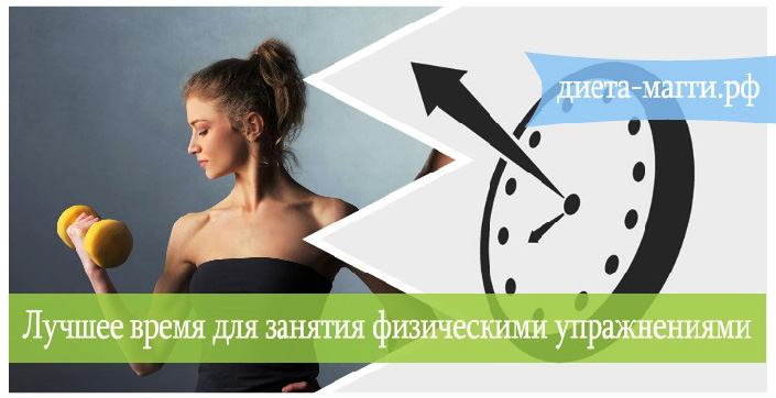 похудеть с физическими упражнениями фото