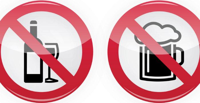 вред-алкоголя