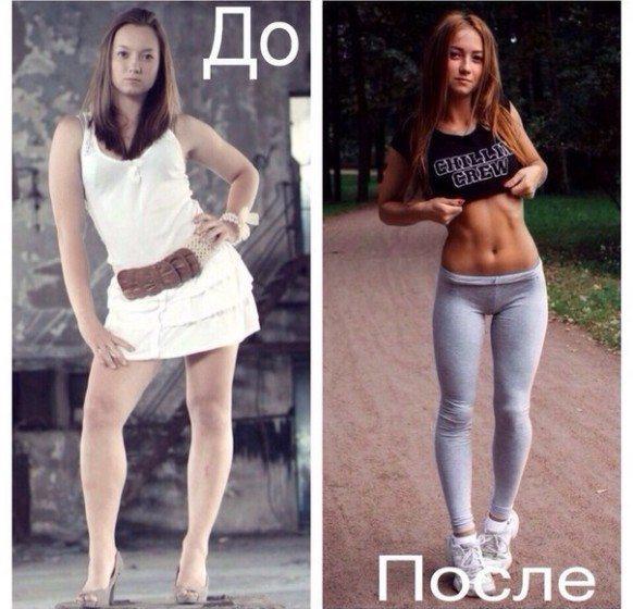 до и после 4