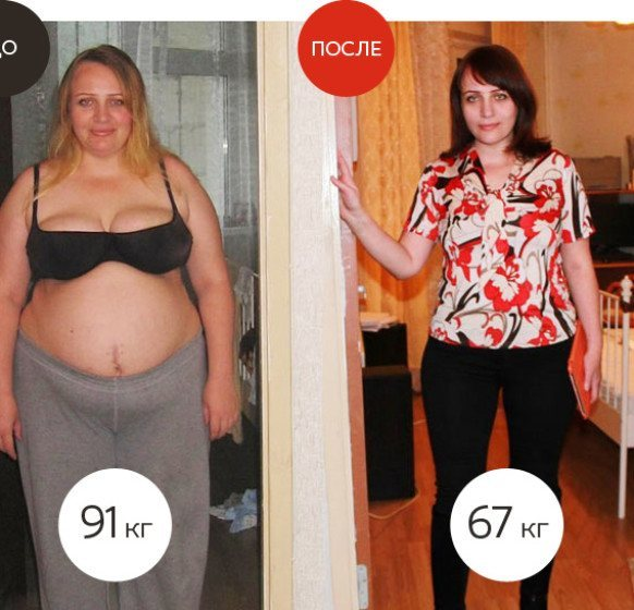 до и после 5