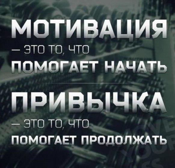 мотив10