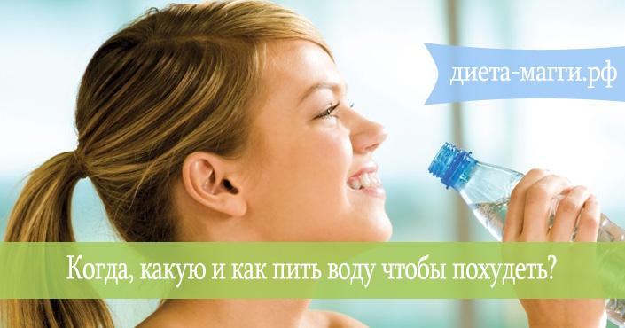 девушка с бутылкой воды
