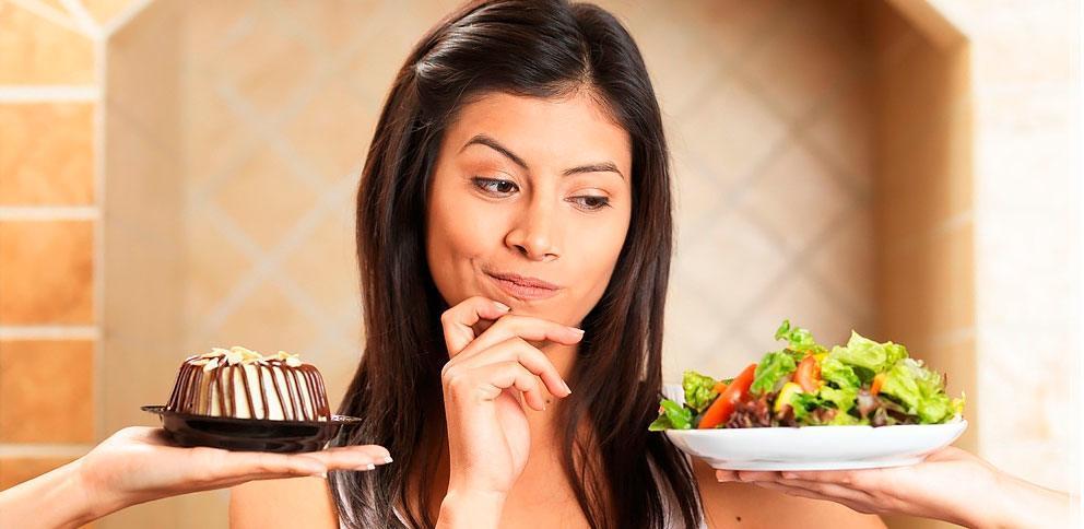 пироженное или овощи